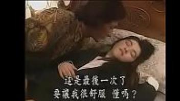 เย็ดสาวออฟฟิต เย็ดสาวสวย เย็ดสาวญี่ปุ่น เย็ดน้ำแตก เย็ด หีสาวออฟฟิต หีญี่ปุ่น หีขาว หนังโป๊เอวีญี่ปุ่น หนังโป๊ญี่ปุ่น