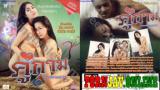โยกควย เอาสด เย็ดหี เย็ดสาวไทย เย็ดคนไทย หนังเรทอาร์18+ หนังxไทย หนังrไทย หนังr ริน คาวาอิ