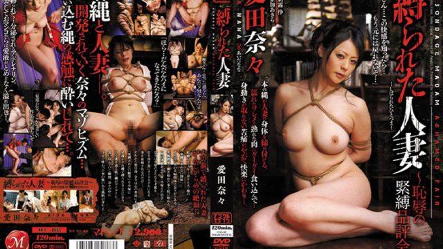 เลียหี เย็ดหัวหน้า เย็ดลูกน้อง เย็ด เบิร์นหี หนังโป๊ญี่ปุ่นซับไทย หนังโป๊ญี่ปุ่น หนังโป๊avญี่ปุ่น หนังxญี่ปุ่น วังวนใต้สะดือมันคือศิลปะ