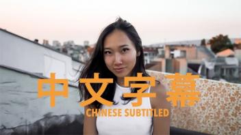 แหกหี เย็ดไปทั่ว เย็ดหนัก เย็ดสาวจีน เย็ดบนดาดฟ้า เย็ดท่ายาก เย็ดทุกที่ เย็ดทั่วโลก หีไร้ขน หนังโป๊เด็ด