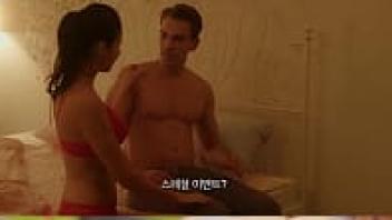 เอากัน เย็ดหี เย็ดสาวเกาหลี เย็ดทุกท่า เย็ดจริง หนังโป๊เกาหลี หนังอีโรติก หนังติดเรทอิโรติก ลวนลาม ฝรั่งเย็ดเกาหลี