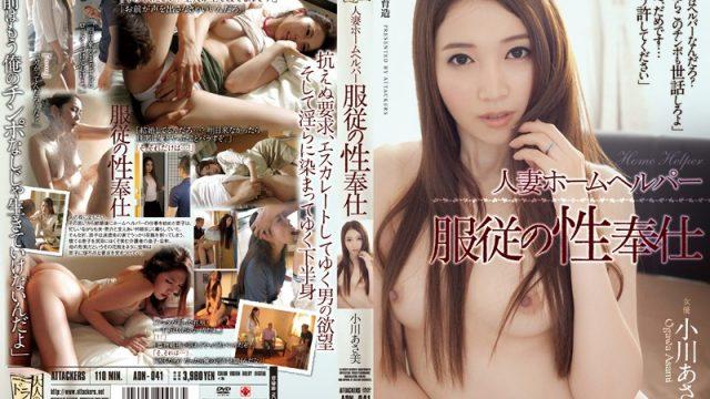 แตกใน เย็ดเมียพี่ เย็ดพี่สะใภ้ เย็ดน้องเขย อาซามิ โอกาว่า หีงาม หนังโป๊ดูฟรี หนังโป๊ญี่ปุ่น หนังโป๊jav หนังเอ็กซับไทย