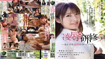 โดนเย็ด เเตกใน เสียวควย เย็ดหี เย็ดสาวญี่ปุ่น เย็ดพนักงานใหม่ หัวหน้าเย็ดลูกน้อง หนังโป๊av หนังav ล่อหี