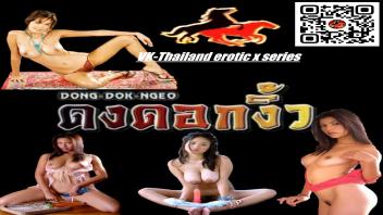 เย็ดเมียคนอื่น เย็ดสาวไทย เย็ดมั่ว หนังโป๊ไทย หนังไทย18+ หนังโป๊เก่าๆ หนังโป๊ดัง หนังเรทอาร์18+ หนังอาร์ไทย หนังอาร์