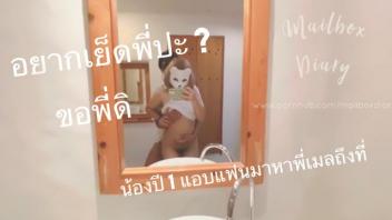 เสียวหี เย็ดหีไทย เย็ดสาวไทย เย็ดสด เย็ดรุ่นพี่ อมควย หีขาว หนังโป๊เอเชีย หนังโป๊ออนไลน์ หนังโป้ไทย