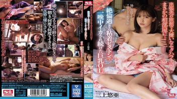 เลียหี เย็ดหี เย็ดสาวสวย เย็ดลูกน้อง เบิร์นหี หีญี่ปุ่น หนังโป๊ญี่ปุ่น หนังโป๊jav หนังเอ็กซ์ญี่ปุ่น หนังxเจแปน